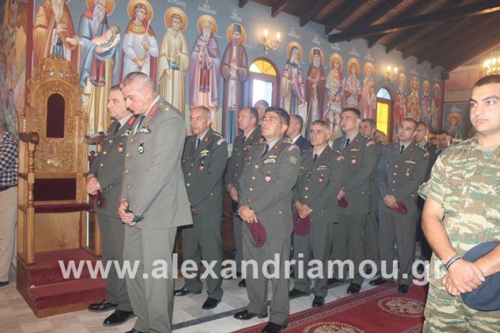 alexandriamou.gr_keasprofitisilias2019013