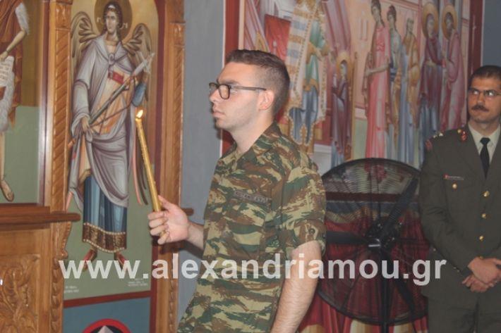 alexandriamou.gr_keasprofitisilias2019014