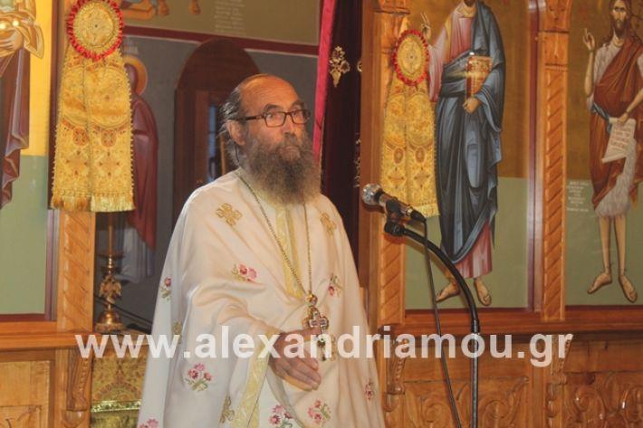 alexandriamou.gr_keasprofitisilias2019015