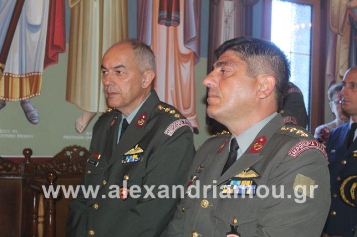 alexandriamou.gr_keasprofitisilias2019017