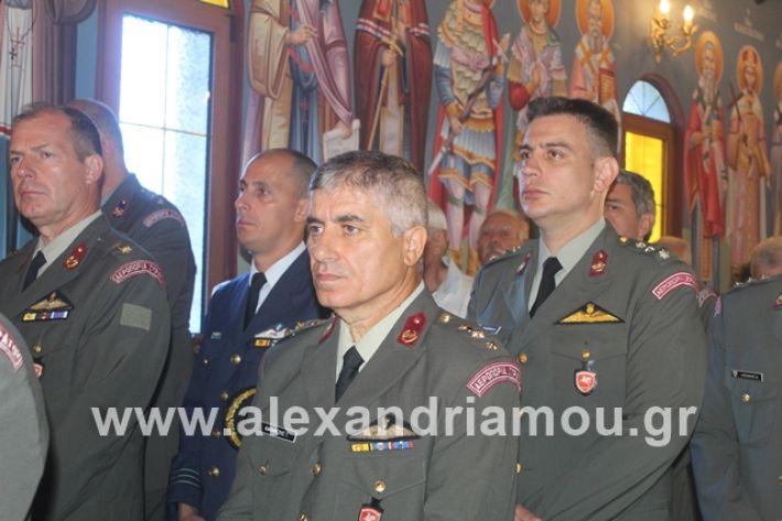 alexandriamou.gr_keasprofitisilias2019018