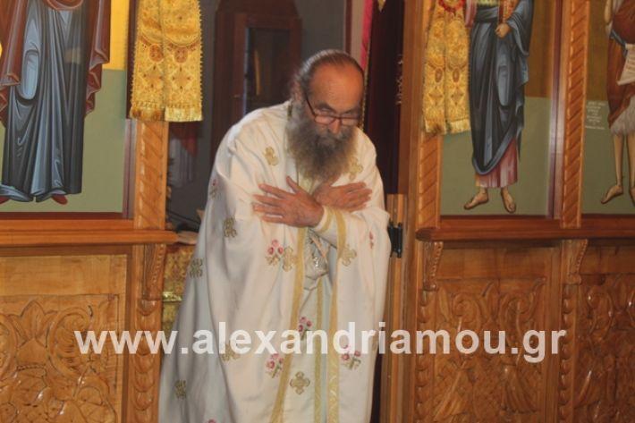 alexandriamou.gr_keasprofitisilias2019025