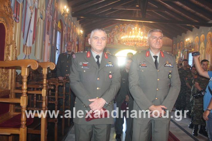 alexandriamou.gr_keasprofitisilias2019030
