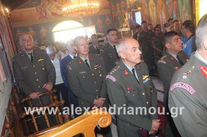 alexandriamou.gr_keasprofitisilias2019031