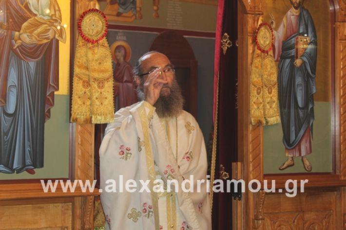 alexandriamou.gr_keasprofitisilias2019032