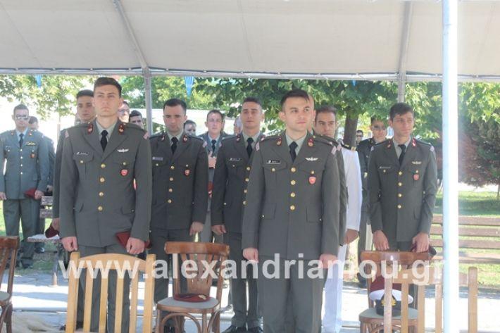 alexandriamou.gr_keasprofitisilias2019034