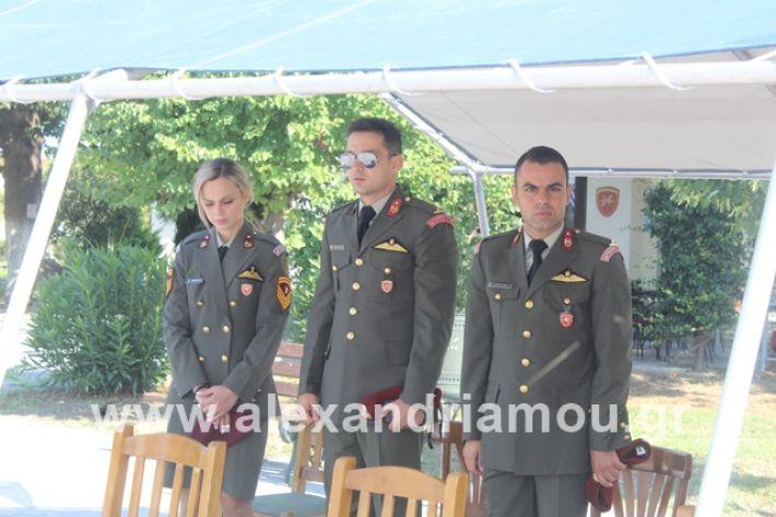 alexandriamou.gr_keasprofitisilias2019037