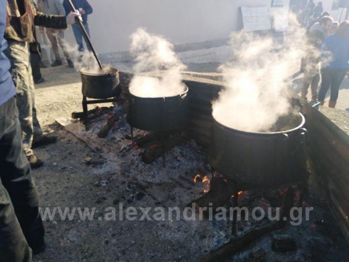 alexandriamou.gr_kefaloxorigroy1980953777_459587454980811_1100059128732057600_n