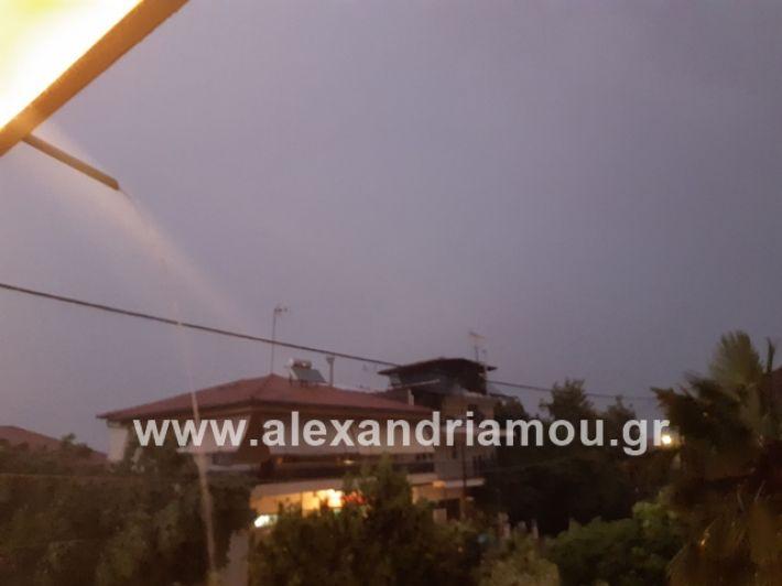 alexandriamou.gr_kerikaxoria002