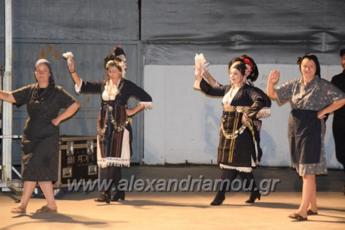 alexandriamou.gr_kerlap18009