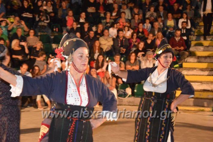 alexandriamou.gr_kerlap18016