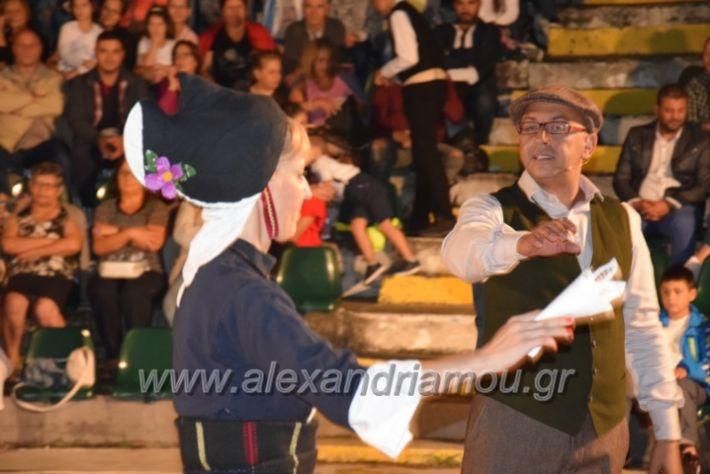 alexandriamou.gr_kerlap18018