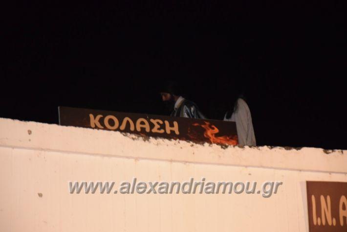 alexandriamou.gr_kerlap18042