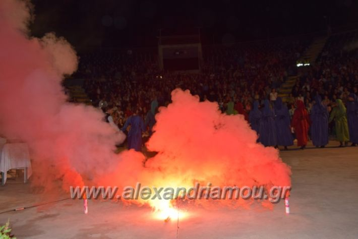 alexandriamou.gr_kerlap18046