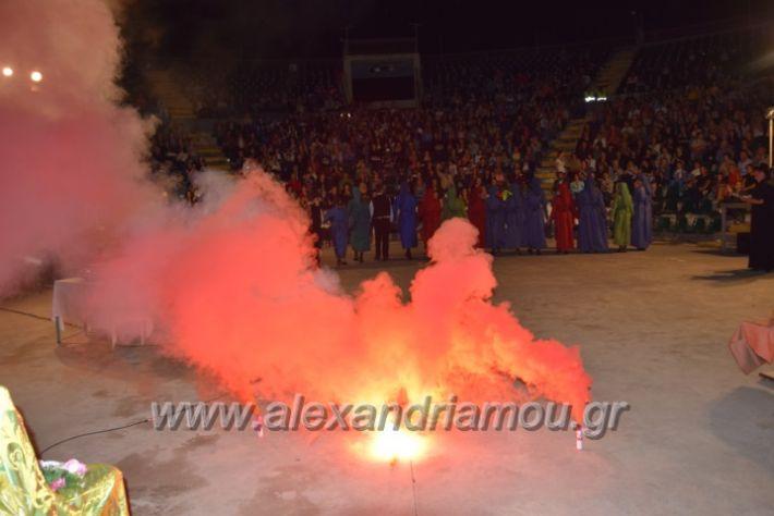 alexandriamou.gr_kerlap18047