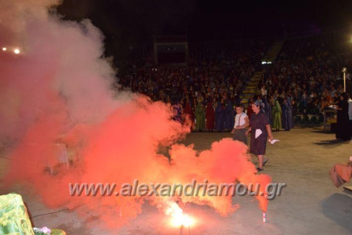 alexandriamou.gr_kerlap18048