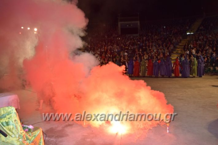 alexandriamou.gr_kerlap18049