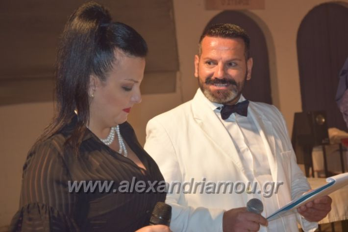 alexandriamou.gr_kerlap18054