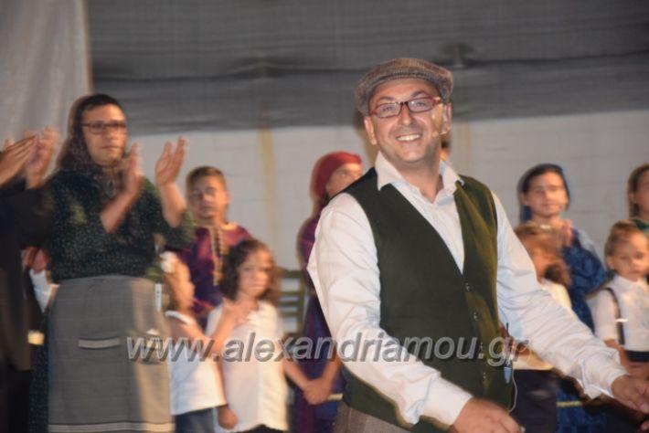 alexandriamou.gr_kerlap18058