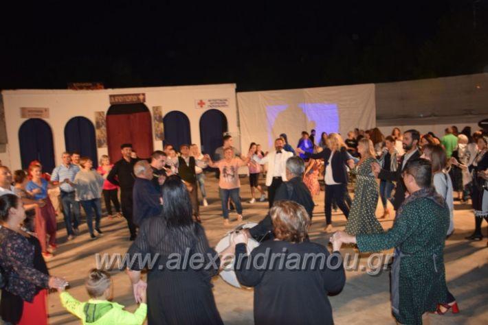 alexandriamou.gr_kerlap18094