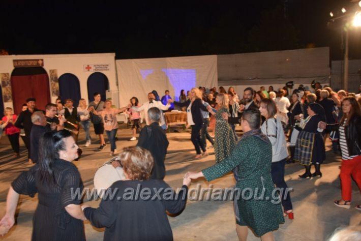 alexandriamou.gr_kerlap18095