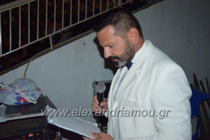 alexandriamou.gr_kerlap18129