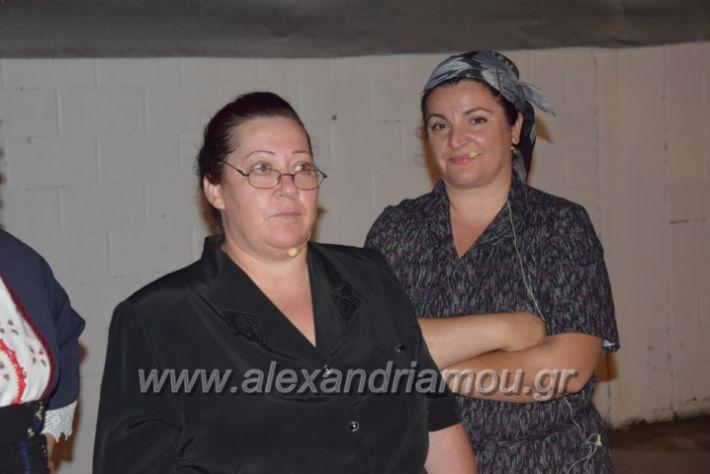 alexandriamou.gr_kerlap18133