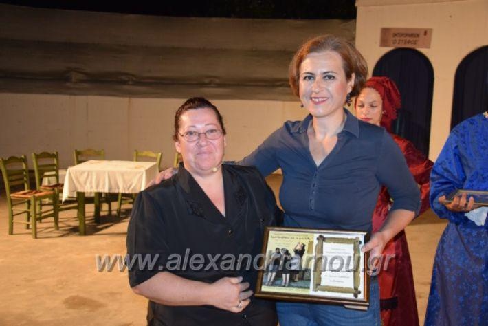 alexandriamou.gr_kerlap18153