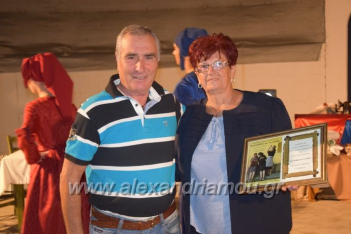 alexandriamou.gr_kerlap18154