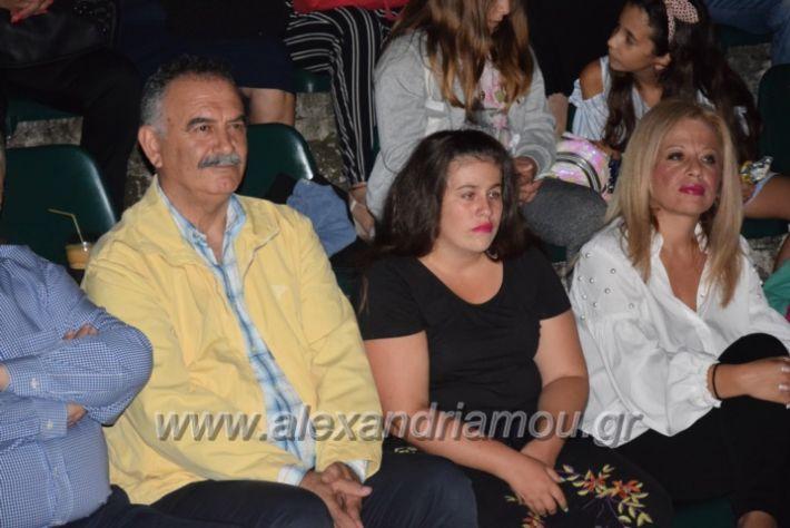 alexandriamou.gr_kerlap18167