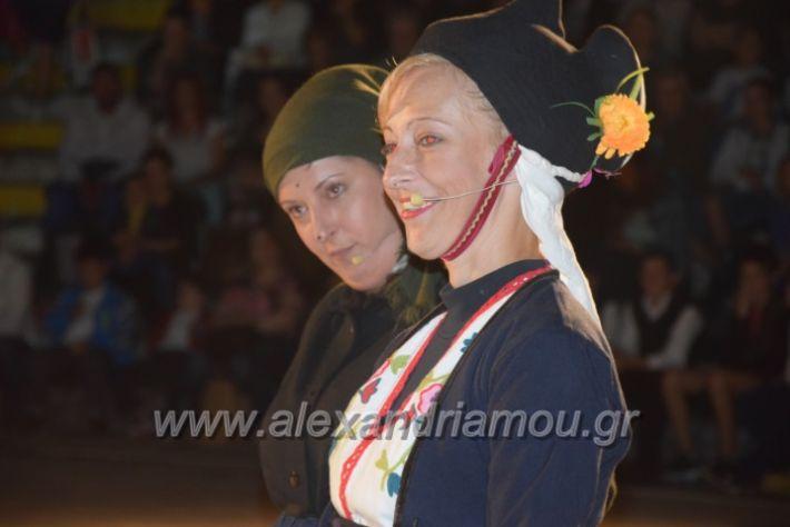 alexandriamou.gr_kerlap18192