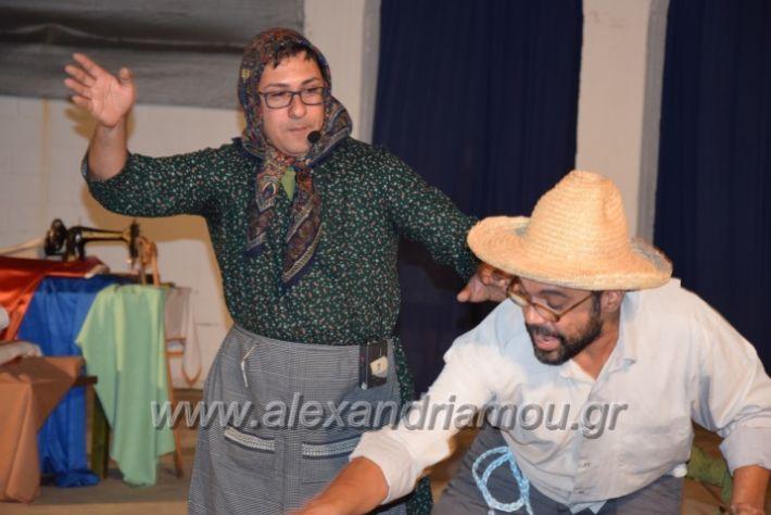 alexandriamou.gr_kerlap18213