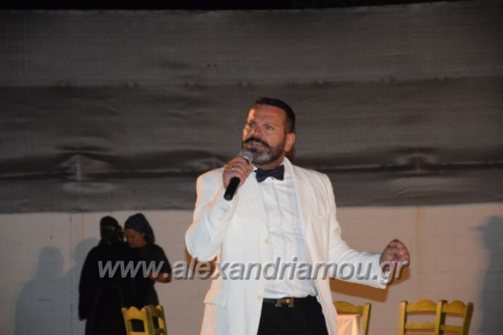 alexandriamou.gr_kerlap18220