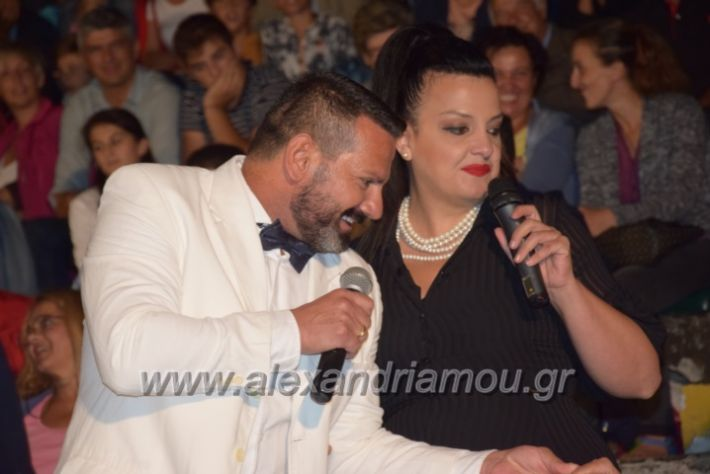 alexandriamou.gr_kerlap18226