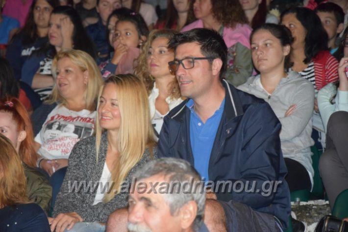 alexandriamou.gr_kerlap18230