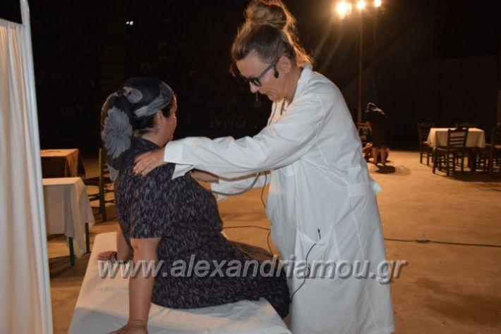 alexandriamou.gr_kerlap18247