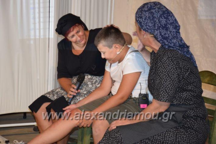 alexandriamou.gr_kerlap18250