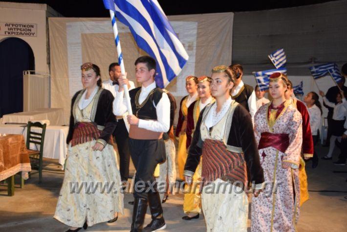 alexandriamou.gr_kerlap18261