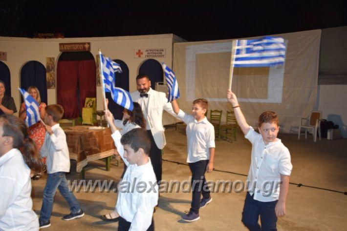alexandriamou.gr_kerlap18265