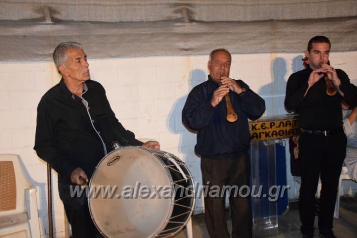 alexandriamou.gr_kerlap18266