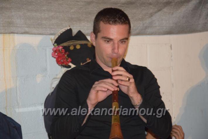 alexandriamou.gr_kerlap18267