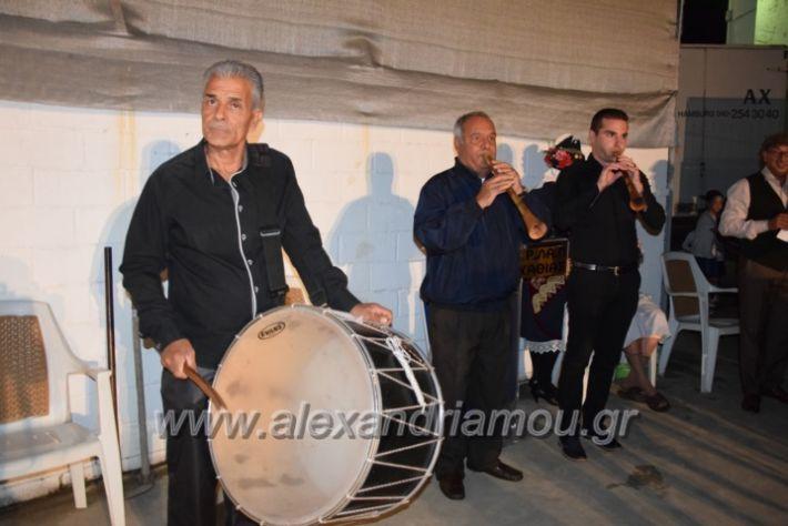 alexandriamou.gr_kerlap18269