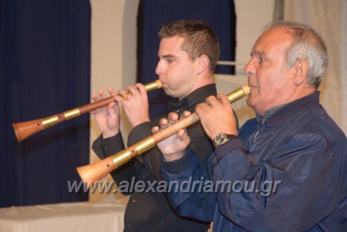 alexandriamou.gr_kerlap18278