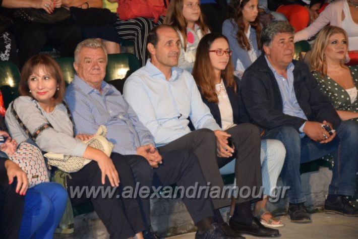 alexandriamou.gr_kerlap18291