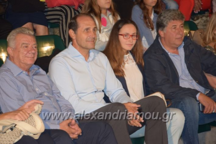 alexandriamou.gr_kerlap18293