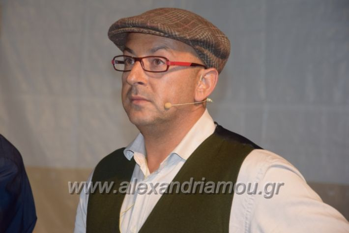 alexandriamou.gr_kerlap18296