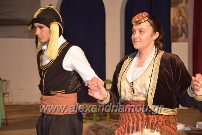 alexandriamou.gr_kerlap18299