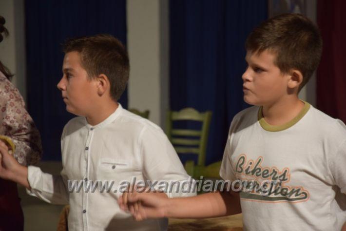 alexandriamou.gr_kerlap18304