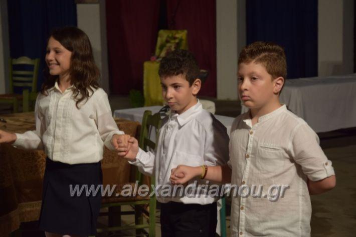 alexandriamou.gr_kerlap18307