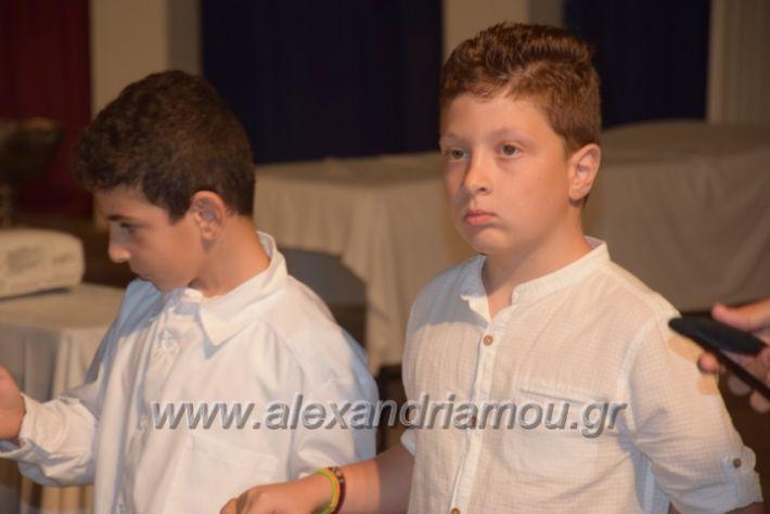 alexandriamou.gr_kerlap18308